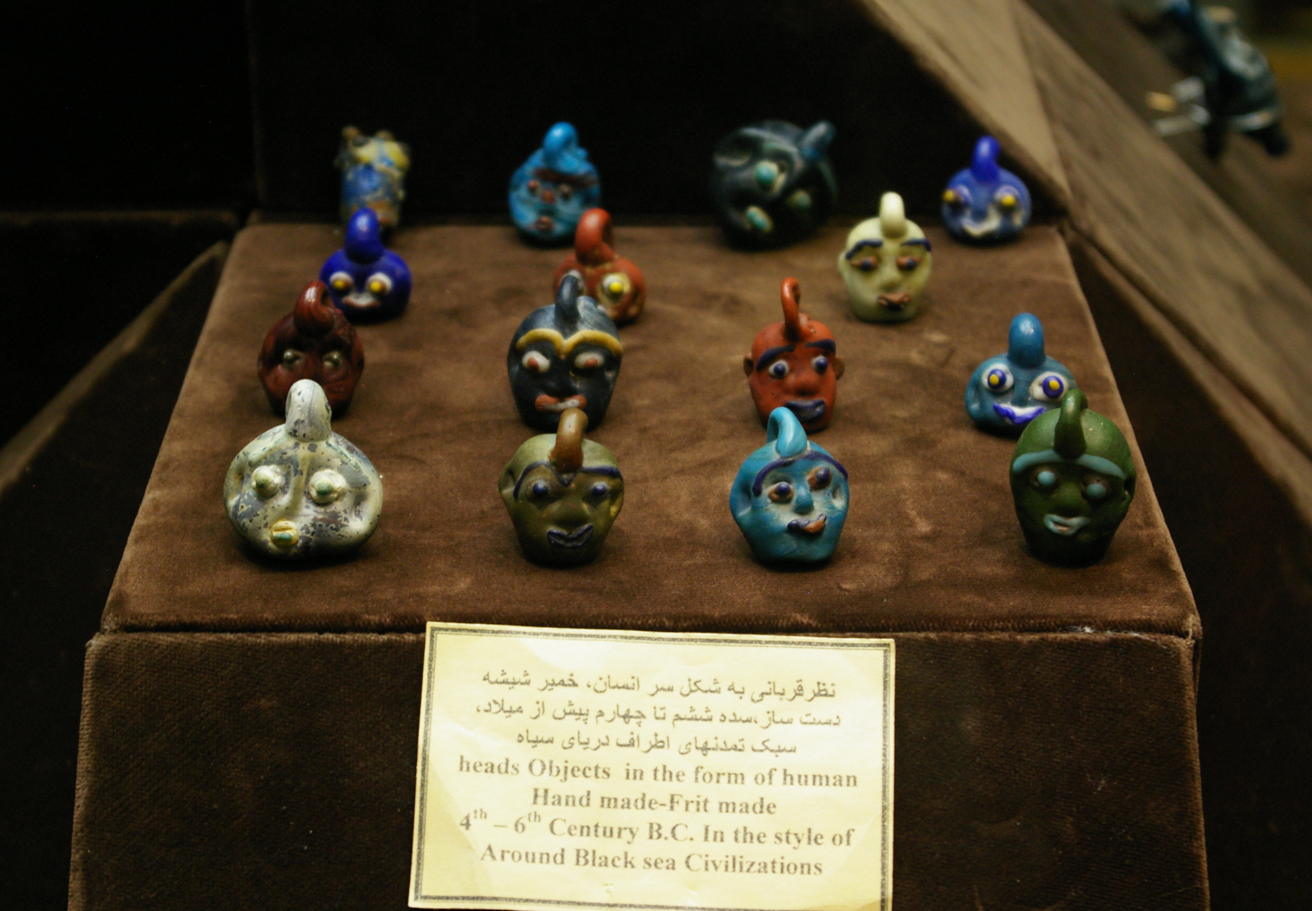 Glass amulets