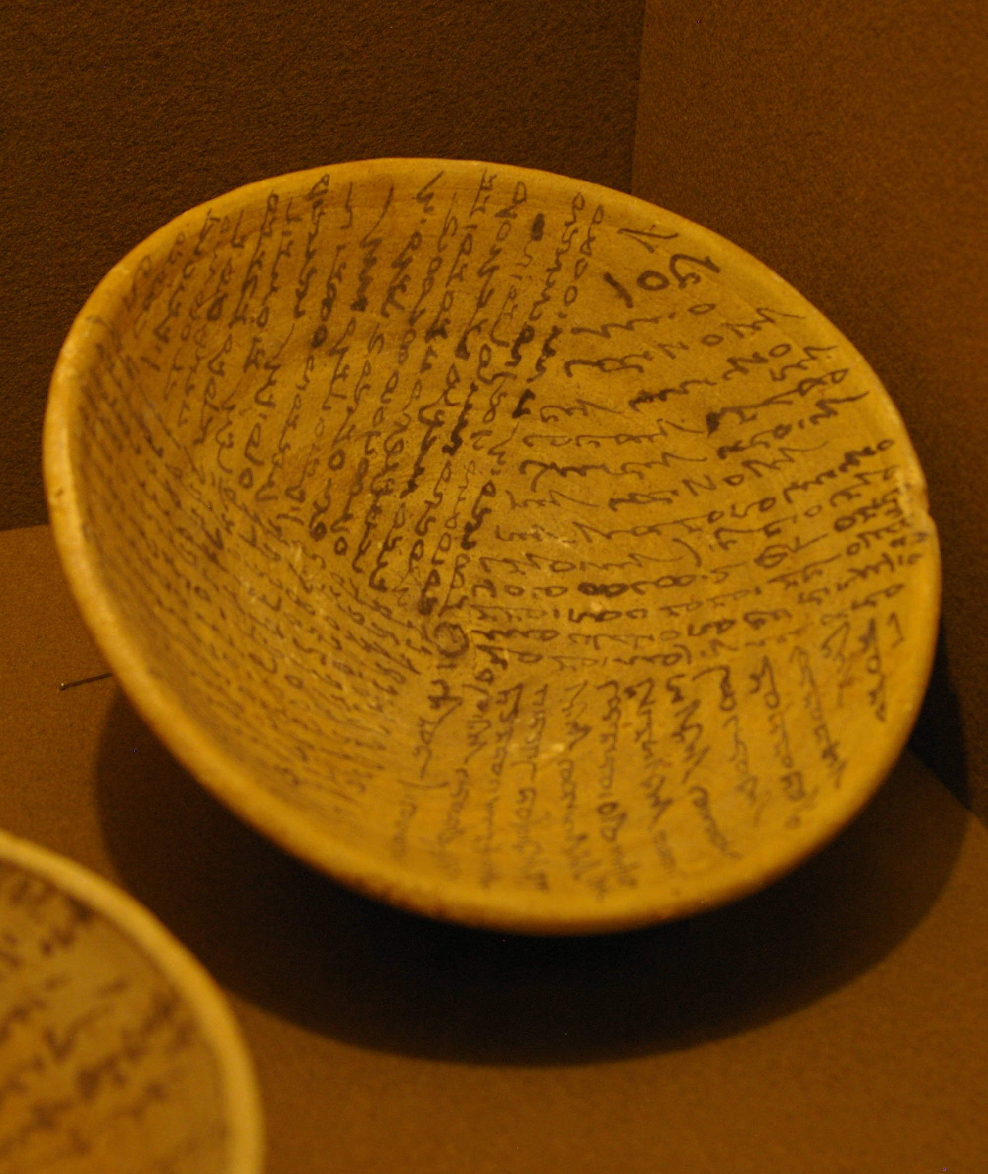 Earthenware bowl inscribed with blessings in Mandaic, 11-13th century AD, Shooshtar