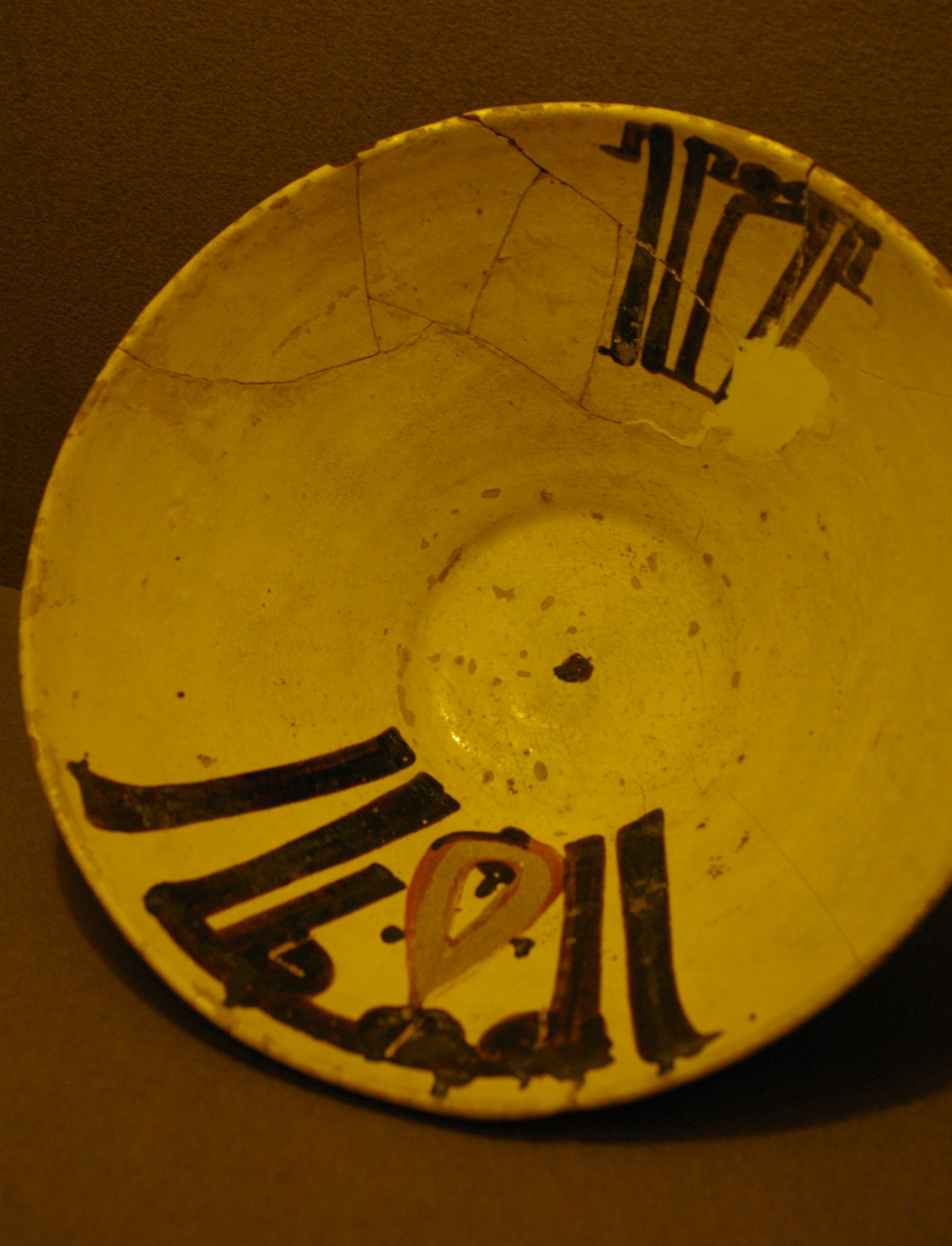 Bowl with Islamic calligraphy, 13th century AD, Neyshabour